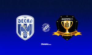Десна - Дніпро-1: онлайн-трансляція матчу 19 туру УПЛ. LIVE