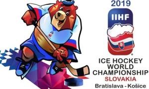 Словаччина - Данія: онлайн матчу чемпіонату світу