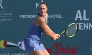 Бондаренко поступилася Плішковій на турнірі у Китаї