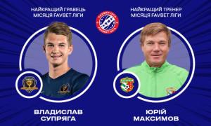 Визначено найкращих гравця та тренера лютого в УПЛ