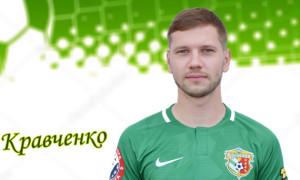 Кравченко достроково покинув Ворсклу