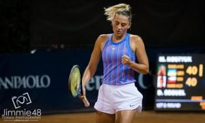 Костюк знищила Сандерс у кваліфікації турніру в Празі