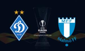 Динамо Київ - Мальме: онлайн-трансляція матчу Ліги Європи