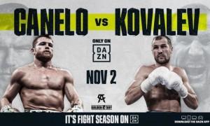 Бій Альварес - Ковальов призначено на 2-е листопада