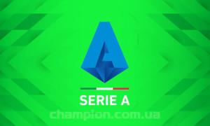 Ювентус мінімально переграв Торіно в 11 турі Серії А