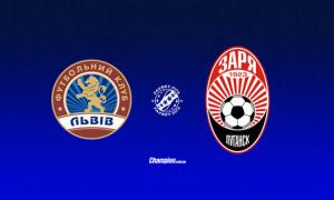 Львів - Зоря: онлайн-трансляція матчу 4 туру УПЛ. LIVE