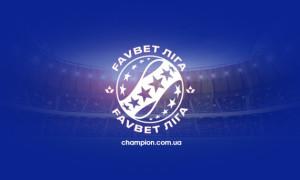 Карпати - Маріуполь: онлайн-трансляція матчу 3 туру УПЛ