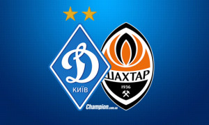 Динамо - Шахтар: дивитися онлайн-трансляцію