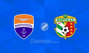 Маріуполь - Ворскла: онлайн-трансляція матчу 26 туру УПЛ. LIVE