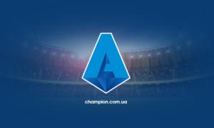 Лечче Шахова сенсаційно перемогло Лаціо у 31 турі Серії А