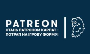 Карпати вже зібрали 1000 євро на Patreon