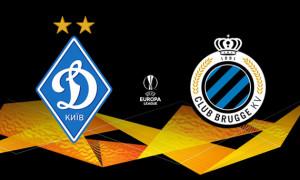Динамо Київ - Брюгге: онлайн-трансляція 1/16 фіналу Ліги Європи. LIVE