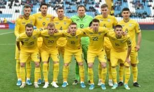 Збірна України зберігає місце у ТОП-25 найсильніших команд світу