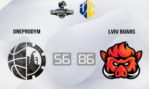 Lviv Boars здолали Dneprodym у чемпіонаті України