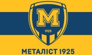 Металіст 1925 можуть ліквідувати на користь Ярославського