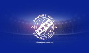 Каргбо та Караваєв вийдуть у стартовому складі Динамо на матч з Десною