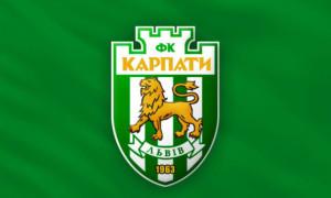 Карпати хочуть грати наступного сезону в Першій лізі