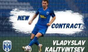 Десна продовжила контракт з одним із лідерів команди