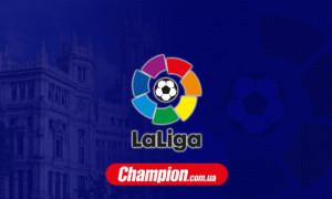 Реал Мадрид - Барселона: стартові склади команд