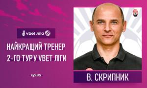 Скрипник - найкращий тренер 2 туру УПЛ