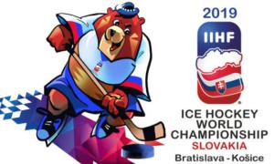 Росія стала бронзовим призером чемпіонату світу-2019