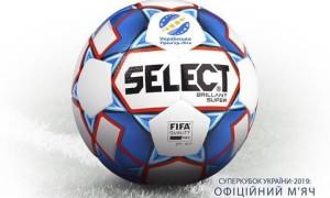Представлено м'яч українського Суперкубку