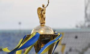 Олександрія – Зоря: Стартові склади матчу 1/2 фіналу Кубка України