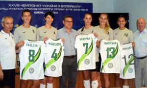 Чемпіон України представив новачків команди