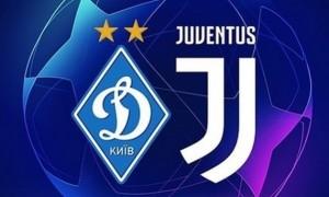 Динамо - Ювентус: анонс і прогноз на матч Ліги чемпіонів