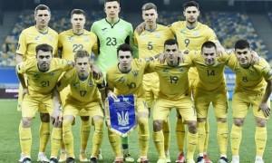 Збірна України обрала базове місто для підготовки до Євро-2020