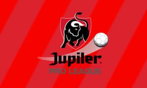 Антверпен — Генк: де дивитися матч чемпіонату Бельгії