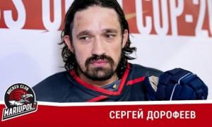 Маріуполь підписав російського захисника