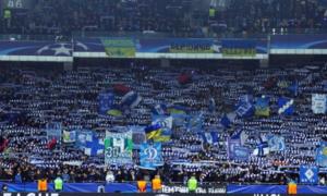 УЄФА закриє 22 сектори на матчі Динамо - Брюгге
