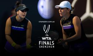 Андреєску - Халеп: онлайн-трансляція Підсумкового турніру WTA Finals Shenzhen. LIVE