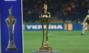 Динамо Київ - Олександрія: онлайн-трансляція матчу 1/4 фіналу Кубку України. LIVE