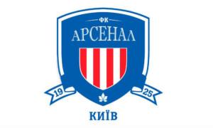 Арсенал-Київ продовжить існування без професійної команди