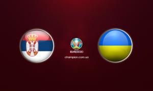 Коваленко і Караваєв вийдуть у стартовому складі збірної України на матч із Сербією
