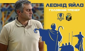 Будівельник представив нового головного тренера