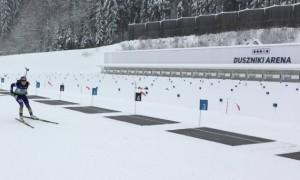 Чемпіонат Європи: Де дивитися онлайн одиничну змішану естафету
