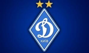 Динамо дозаявило чотирьох гравців на Юнацьку лігу УЄФА
