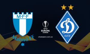 Динамо у меншості програло Мальме у 5 турі Ліги Європи