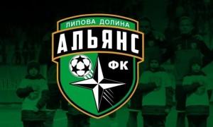 Тренер Альянсу: Не маємо права засуджувати керівництво клубу