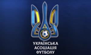 Україна - Естонія: став відомим розклад заходів напередодні  матчу