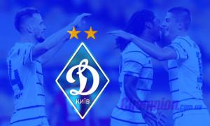Динамо Київ - Динамо Тбілісі: пряма трансляція контрольного матчу