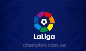 Перемога Севільї та Реала Сосьєдад. Результати 9 туру Лі-Ліги