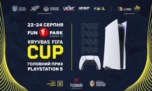 Грай у турнірі Kryvbas FIFA Cup - вигравай Sony PlayStation 5!
