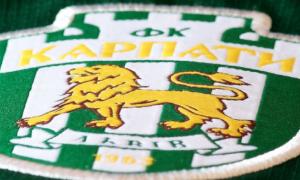 Карпати об'єднаються з двома клубами та отримають нового спонсора