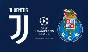 Ювентус - Порту: онлайн-трансляція 1/8 фіналу Ліги чемпіонів. LIVE