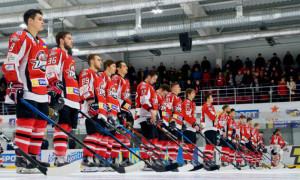 Донбас оголосив заявку команди на домашній турнір