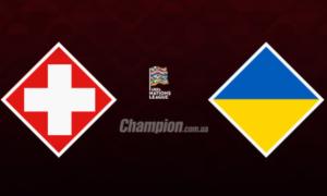У Швейцарії остерігаються технічної поразки у матчі з Україною